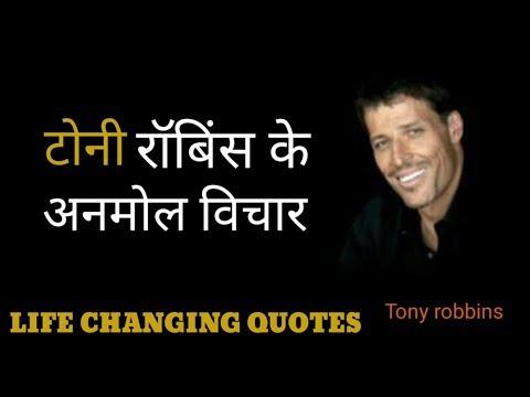 Download Thumbnail For Tony Robbins Life Changing Quotes In Hindi