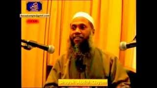 getlinkyoutube.com-ঘুম ও মরন থেকে শিক্ষা   Sleep and death Shayek Abdul Qayum sura jumar
