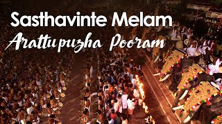 getlinkyoutube.com-Sasthavinte Melam at Arattupuzha Pooram