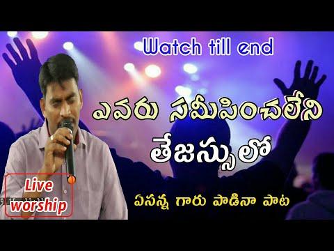 worship songs youtube