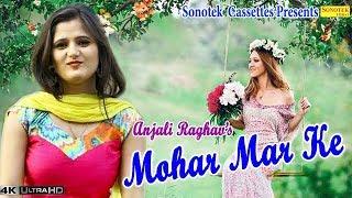 Mohar Mar Ke || Janu Rakhi & Anjali Raghav || Krishan Dhundwa || Latest Haryanvi Songs width=