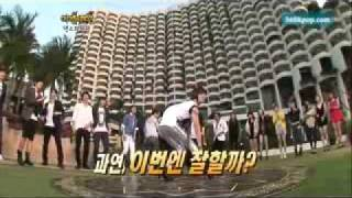 getlinkyoutube.com-[Vietsub] 110202 KKOOII 2PM,2AM,Big Bang,SHINee,Super Junior,SS501,KARA F(x) 2