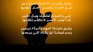 getlinkyoutube.com-رثاء الشهيد عوده البلوي  شعر وأداء ناصر خليوي البلوي