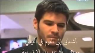 getlinkyoutube.com-أغنية أشتاق مترجمة من مسلسل ليلى اغاني تركية