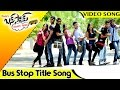 Bus Stop Movie Full Video Songs || Bus Stop Title Song Video Song || Maruthi, Prince, Sri Divya