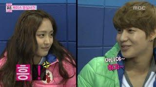 getlinkyoutube.com-We Got Married, Tae-min, Na-eun(13) #01, 태민-손나은(13) 20130720