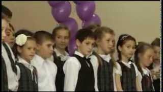 getlinkyoutube.com-Гимназия №2 Владивостока. Выпуск 2013 начальной школы.