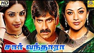 getlinkyoutube.com-Tamil movie 2014 full movie new release SIR VANDHARA Supper Hit Tamil Movie  Latest New Tamil Cinema