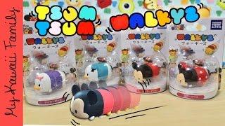Disney Tsum Tsum Walkys! Zoomin' Tsums! ツムツムウォーキーズ My Kawaii Family