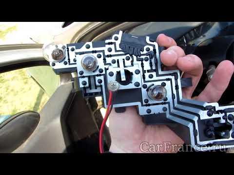 Где у БМВ 6 GT находится датчик фонарей заднего хода