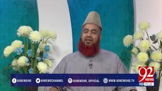 Subh e Noor (Hazrat Abbas Bin Abdullah Abbas R.A) -15-04-2017- 92NewsHDPlus