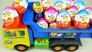 getlinkyoutube.com-Kinder Joy Surprise eggs & Pororo truck toys 킨더조이 와 뽀로로 트럭과 라바 장난감