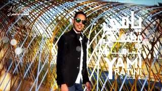 getlinkyoutube.com-Hicham Abaamran - yami ratini brdak | Official Video Lyric