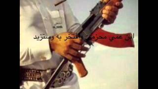 getlinkyoutube.com-شيلة ابو سالم اداء جابر الحبابي