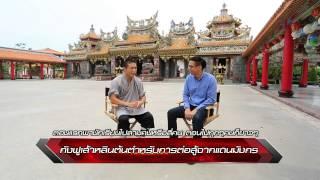 getlinkyoutube.com-The Martial Master : อาจารย์ จู ฉีกั๋ว กังฟูเส้าหลิน [4/4] Full HD