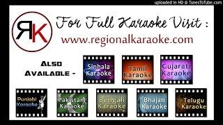 Tamil Anbe Anbe Mp3 Karaoke Karaoke
