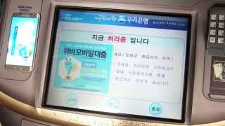getlinkyoutube.com-삼성페이 사용기