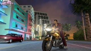 GTA vice city: how to get a girlfriend - (GTA vice city girlfriend)