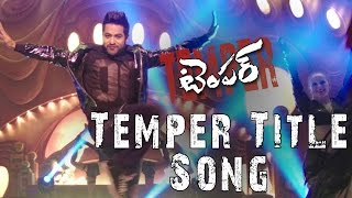 Jr NTR Kajal Aggarwal Temper Title Song Trailer