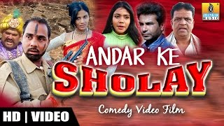 Andar Ke Sholay - Hindi Comedy