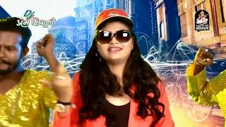 Manisha Barot | Dj Prem Diwani - 1 | FULL HD VIDEO | Dj Non Stop 2017 | Produce By STUDIO SARASWATI
