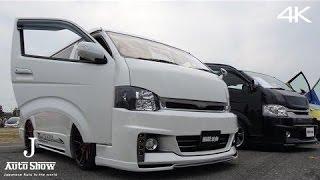 getlinkyoutube.com-(4K)50 custom TOYOTA HIACE ハイエース・カスタム  - スーパーカーニバル2015
