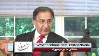 getlinkyoutube.com-گفتگوی امروز نما با جمشید چالنگی