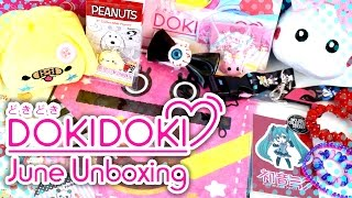 getlinkyoutube.com-Doki Doki Crate June 2016 Unboxing - Kawaii Montly Subscription Box/Kawaii Box - HOPPE Chan & MORE!