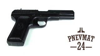 getlinkyoutube.com-Обзор Пистолета Сигнального Smersh -ТТ (охолощенный) 1951г.в.