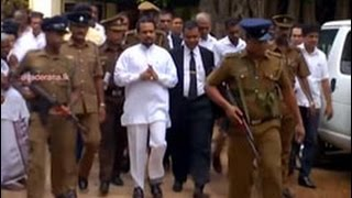 Wimal further remanded