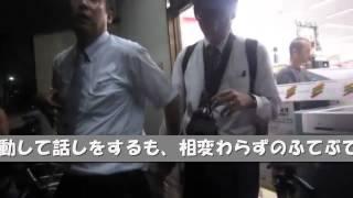 getlinkyoutube.com-NHK集金人の訪問犯罪