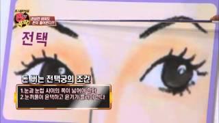 getlinkyoutube.com-돈 버는 관상, 눈과 눈썹 사이 전택궁을 봐라!_채널A_돈나와라뚝딱 2회