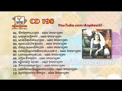 Pleang Tirk Pnek By Meng Keopichta RHM CD vol 198