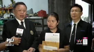 """ทุบโต๊ะข่าว : พ่อแม่ """"น้องมิน"""" บินดูอาการลูกช็อคในเกาหลี-ม.หอการค้ามอบเงินแสนช่วย 28/03/60"""