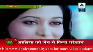 getlinkyoutube.com-Yeh Kya Hua Zain Ko Beintehaa 21 Feb 2014