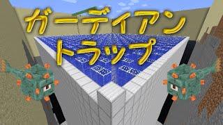getlinkyoutube.com-Minecraftを気分的にゆっくり実況part39