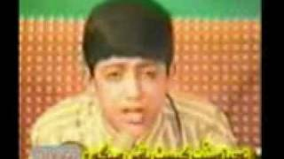 getlinkyoutube.com-Qari Jawad Froghy