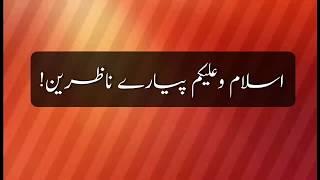 Mubashrat ka tarika | Bivi sy humbistari ka tariqa urdu |Sex tips urdu | Humbistari urdu