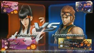 getlinkyoutube.com-TEKKEN 7 10/31 Knee(Kazumi) vs Asellas(Hwoarang) (철권7 무릎 vs 아셀러스)
