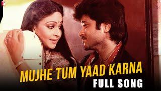 Mujhe Tum Yaad Karna - Full Song HD   Mashaal   Anil Kapoor   Rati   Kishore Kumar   Lata Mangeshkar width=