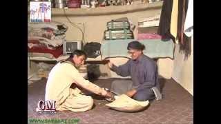 Armaan (Balochi Film)