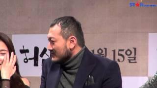 영화 '허삼관' 제작보고회 - 하정우 '배우들 음식에 비유한다면?'
