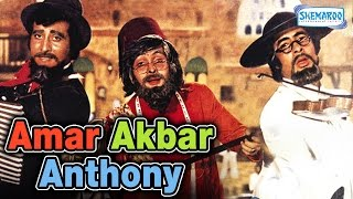 getlinkyoutube.com-Amar Akbar Anthony {HD} - Superhit Comedy Film - Amitabh Bachchan - Vinod Khanna - Rishi Kapoor