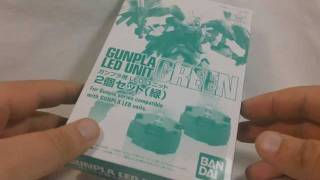 getlinkyoutube.com-Gundam Review: Gunpla LED Unit (Green)