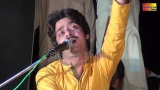 O Medi Shan Dhola Basit Naeemi New Song 14 Agust 2017 Karor Lal Eson