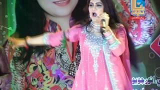 getlinkyoutube.com-sare aam ghumndase by molain farha naz .director lucky riaz umrani 03133180809