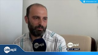 getlinkyoutube.com-ضابط علوي ينشق عن النظام السوري ويكشف أسراره