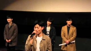 getlinkyoutube.com-150315 영화'소셜포비아' - 무대인사1 (변요한, 이주승, 류준열)