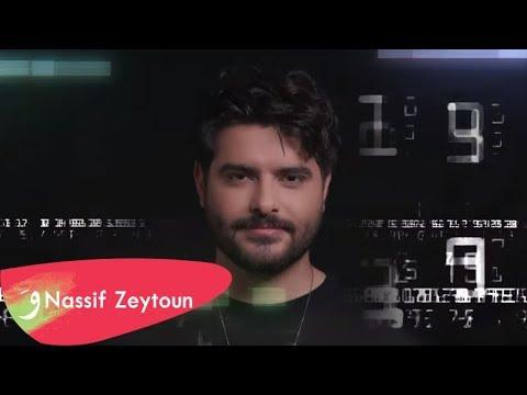 Nassif Zeytoun - Takke [Official Lyric Video] (2019) / ناصيف زيتون - تكة