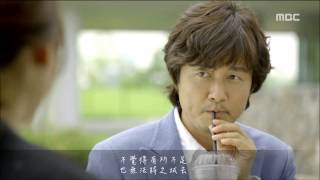 getlinkyoutube.com-[繁中字幕] 我人生的春天 내생애봄날 OST-Sometime